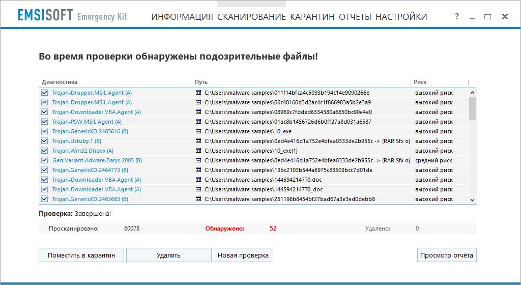 ThreatsDetected_152805