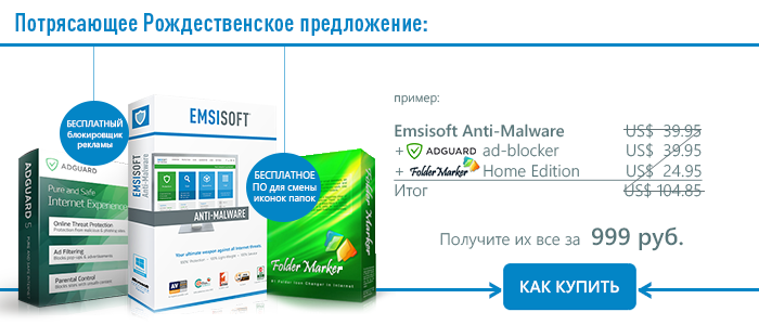 banner_700x300_xmas15_ru
