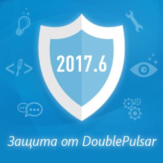 2017-6-double-pulsar-migitation-RU