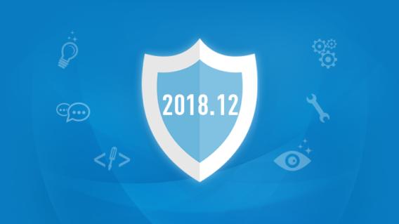Emsisoft 2018.12 Update